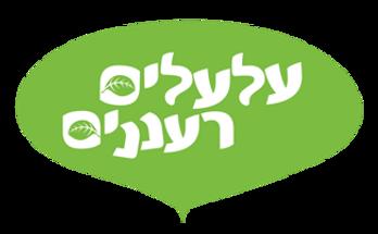 עללים לוגו
