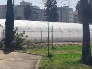 Gan Vanof, Israel