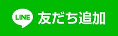 バナー - line.png