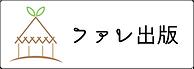 フッターバナー - 12.png