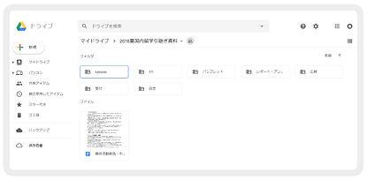 過去の実績 - 04.jpg