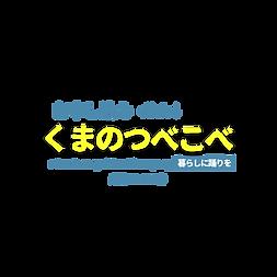 Copy of 踊る さぶすく マガジンのコピー (1).png