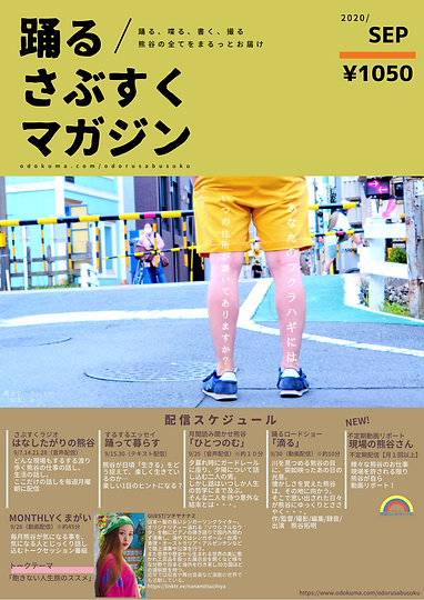 FREE PAPER FOR FOODIESのコピー (1).png