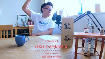 新作フライヤー撮影現場より 8_31配信【動画】 (2).png