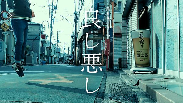Copy of わざわざ.png