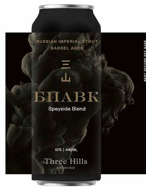 Three Hills Barrel Aged Imperial Stout BPVAK Speyside Blend