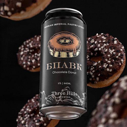 BPVAK: Chocolate Donut Imperial Stout