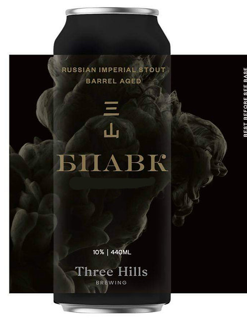 Three Hills Barrel Aged Imperial Stout BPAVK Cognac/Bourbon Version