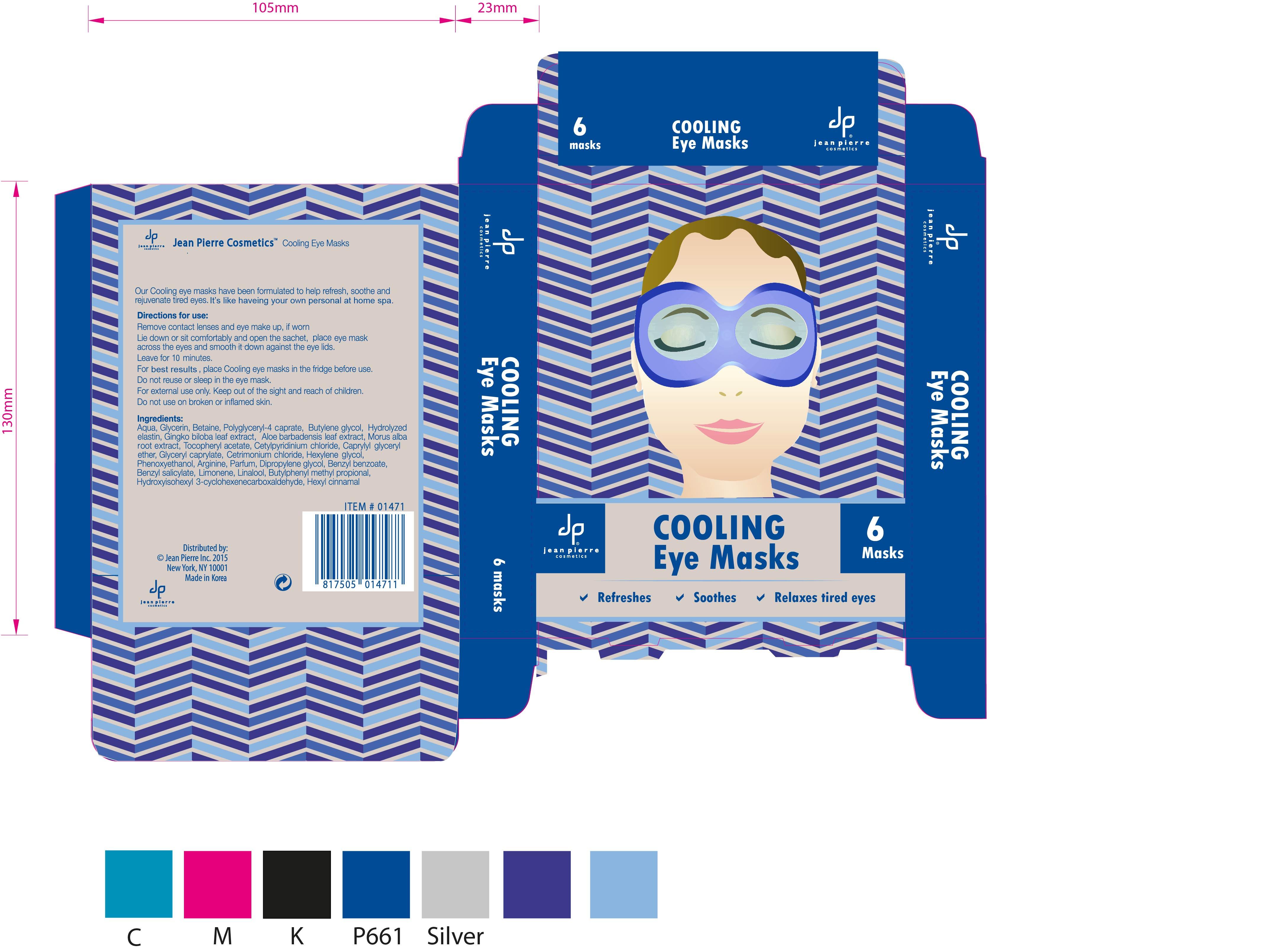 jp_Cooling eye retail.jpg