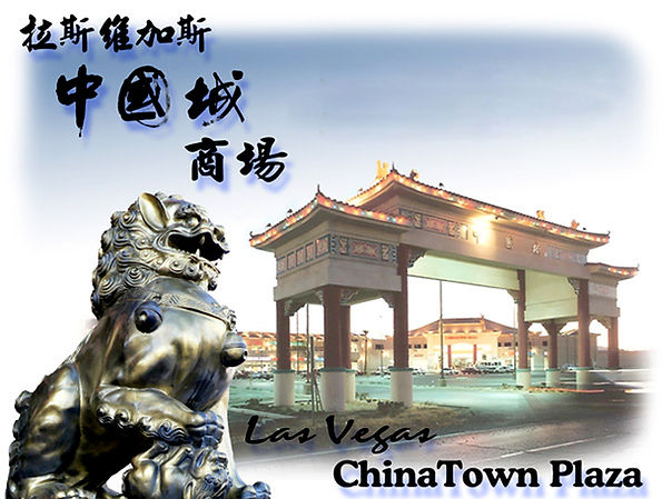 Las Vegas Chinatown Plaza's entrance gate and its golden lion statue