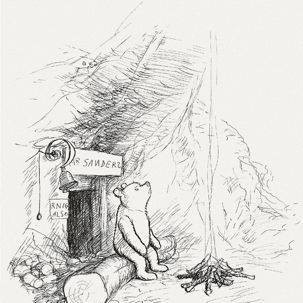 A Winnie the Pooh Moment...
