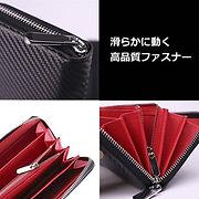 財布3.jpeg