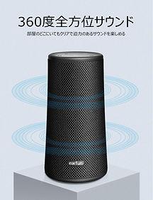 sound3.jpg