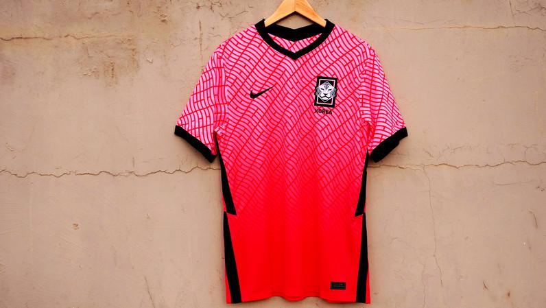 Nike Korea Jersey