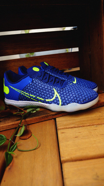 Nike Gato React - Skycourt Pack