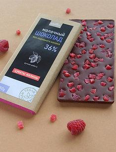 "Молочный шоколад без коровьего молока 36% ""цукаты малины"", 50 г."