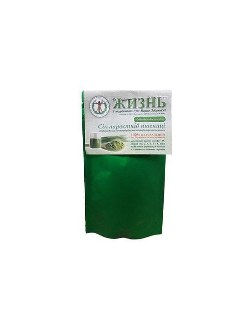 Dry wheat germ juice, 30 g.