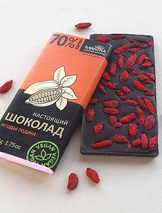 "Настоящий шоколад 70% ""ягоды годжи"", 50 г."
