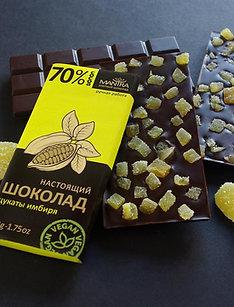 """Настоящий шоколад 70% """"цукаты имбиря"""", 50 г."""