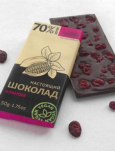 "Настоящий шоколад 70% ""клюква"", 50 г."