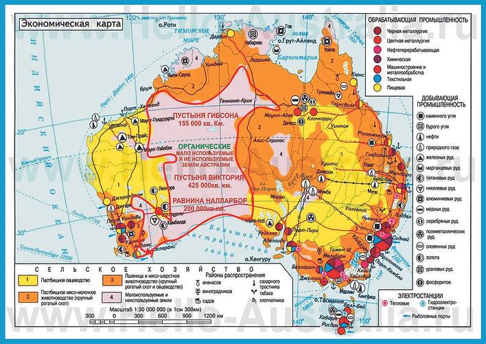 карта земель.jpg