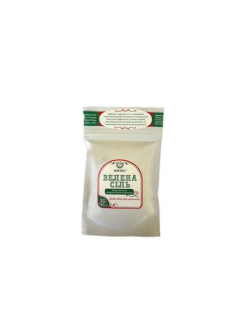Green salt, 50 g