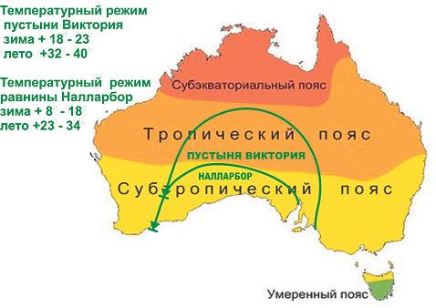 Карта зон Климата.jpg