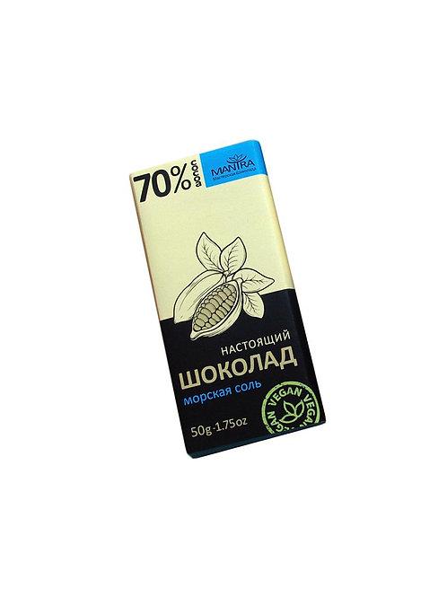 """Настоящий шоколад 70% """"морская соль"""", 50 г."""