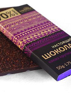 """Настоящий шоколад 70% """"какао крупка"""", 50 г."""