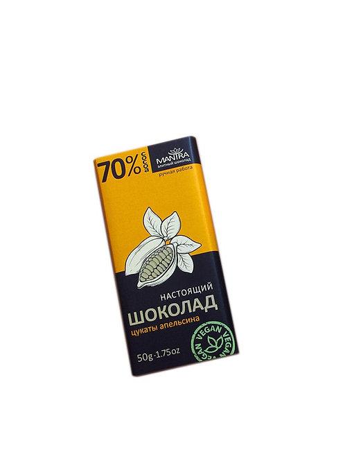 """Настоящий шоколад 70% """"цукаты апельсина"""", 50 г."""