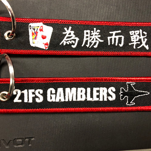 21st Fighter Squadron Key Chain
