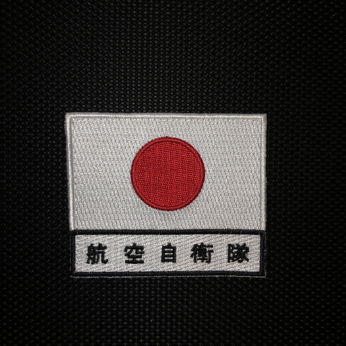 Japan Air Self Defense Force Patch