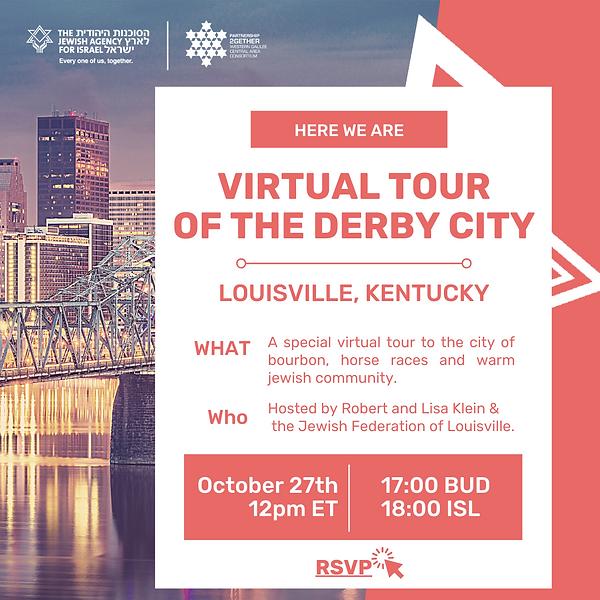 Louisville virtual tour (8).png
