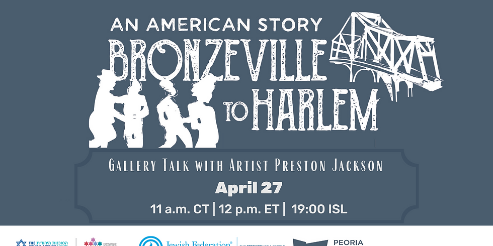 Gallery Talk: From Bronzeville to Harlem. An American Story