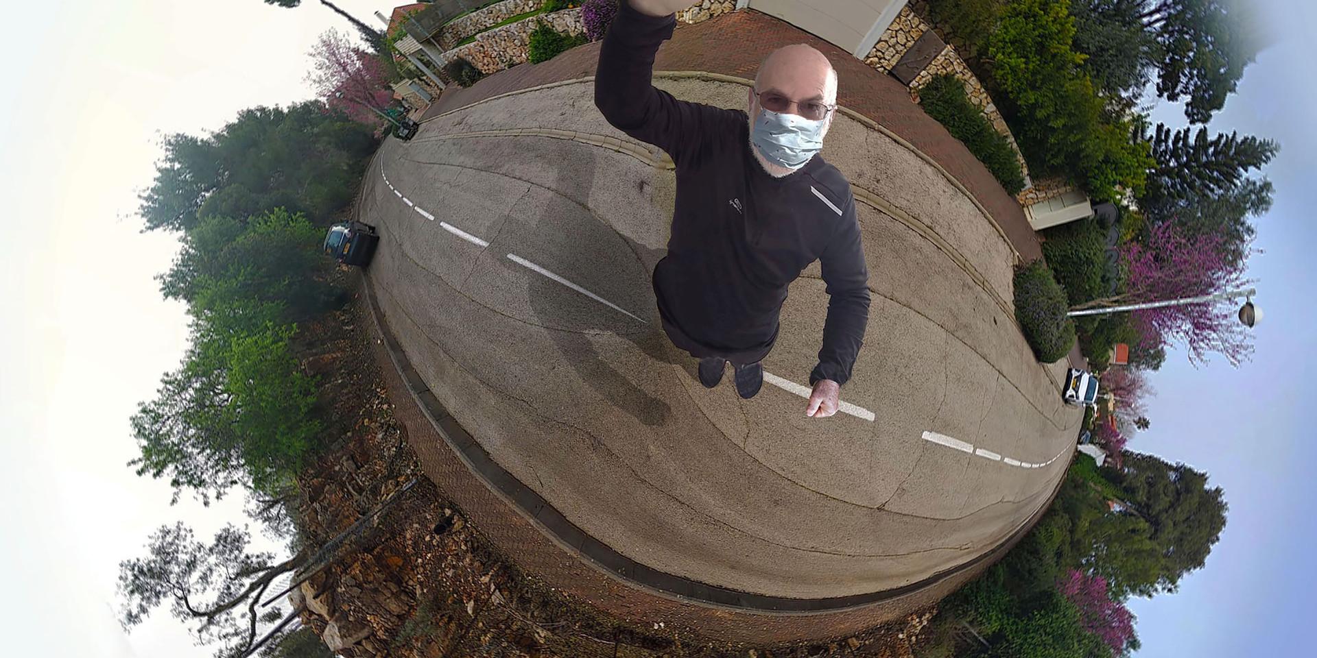 My World within 300 Feet