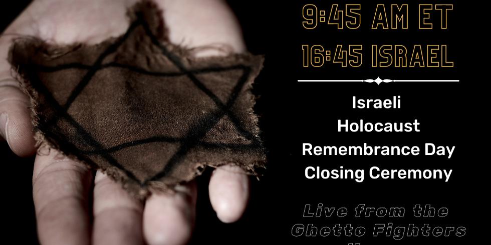Israeli Holocaust Memorial Ceremony