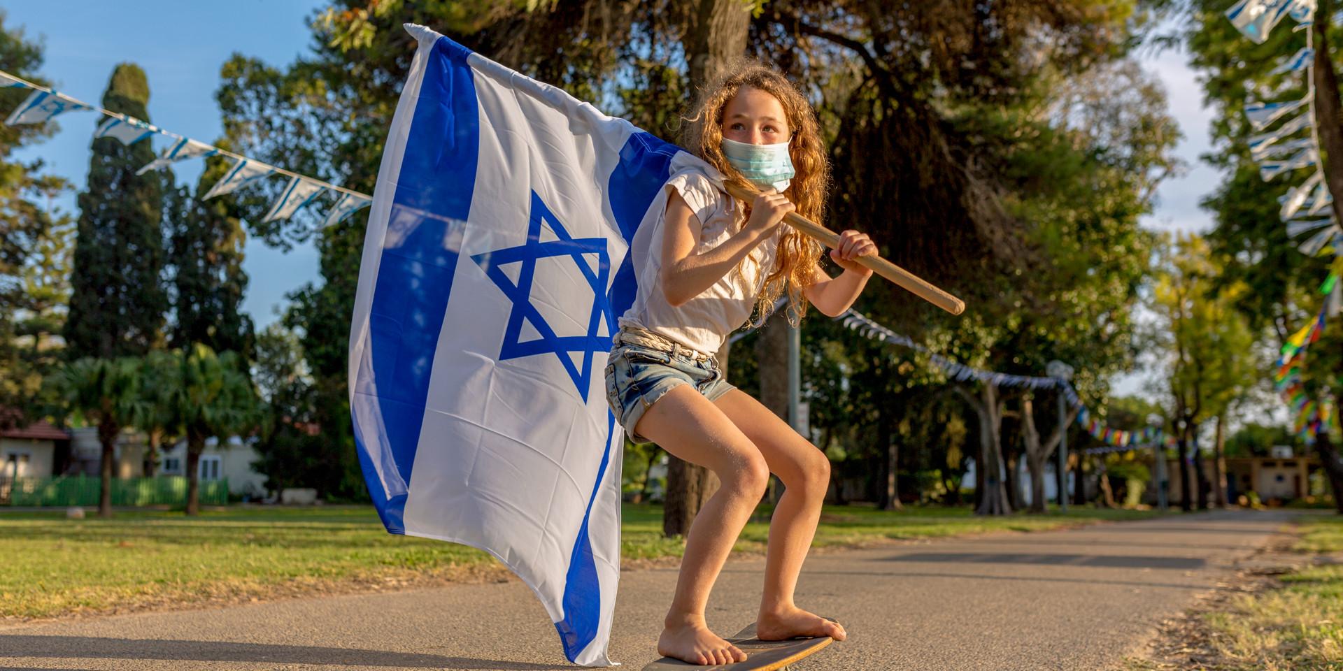 Atzmaut in the Kibbutz, 2020