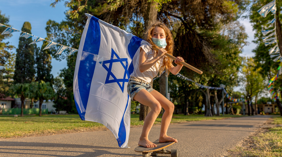 Atzmaut in the Kibbutz, 2020
