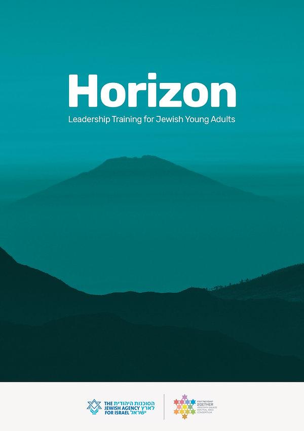 Horizon flyer_page-0001.jpg