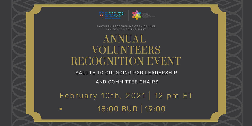 Volunteers Recognition - Salute to Outgoing P2G Leadership