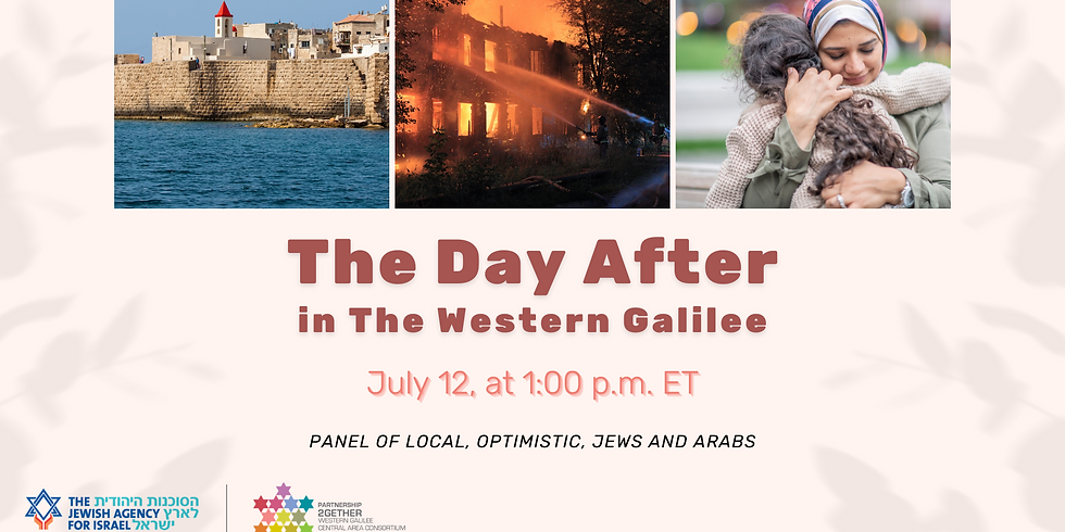 Personal Perspectives in the Western Galilee