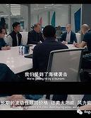 WeChat Image_20180828142856.jpg