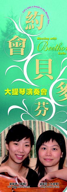 poster-new.jpg