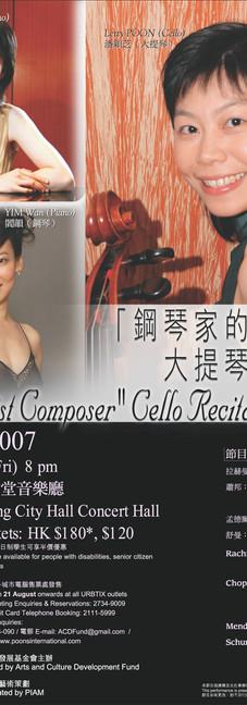 Pianist Composer poster-6.jpg