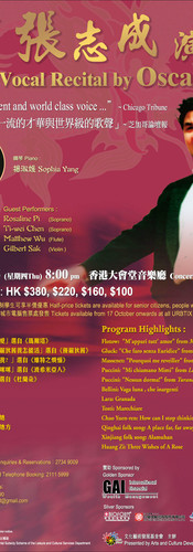 Oscar Zhang Poster3-hk-fina.jpg