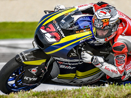 Nikkor 200-500mm f5.6 - Incredible versatility & Performance at the 2018 Sepang MotoGP