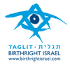 1200px-Taglit_Birthright_Israel_Logo.svg