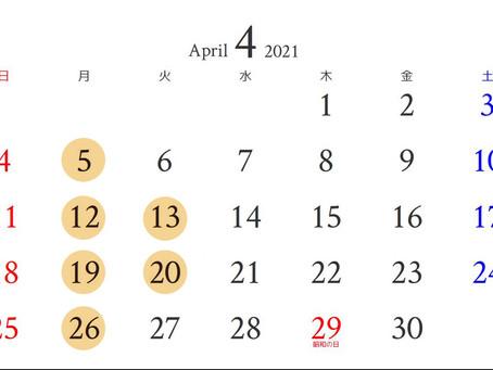 4月の休業日のお知らせ