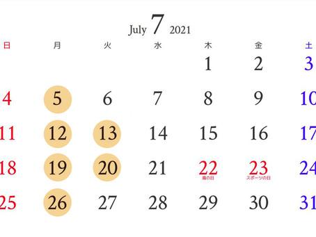 7月の休業日のお知らせ