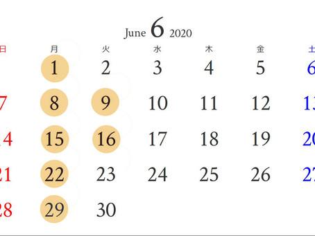 6月の休業日のお知らせ